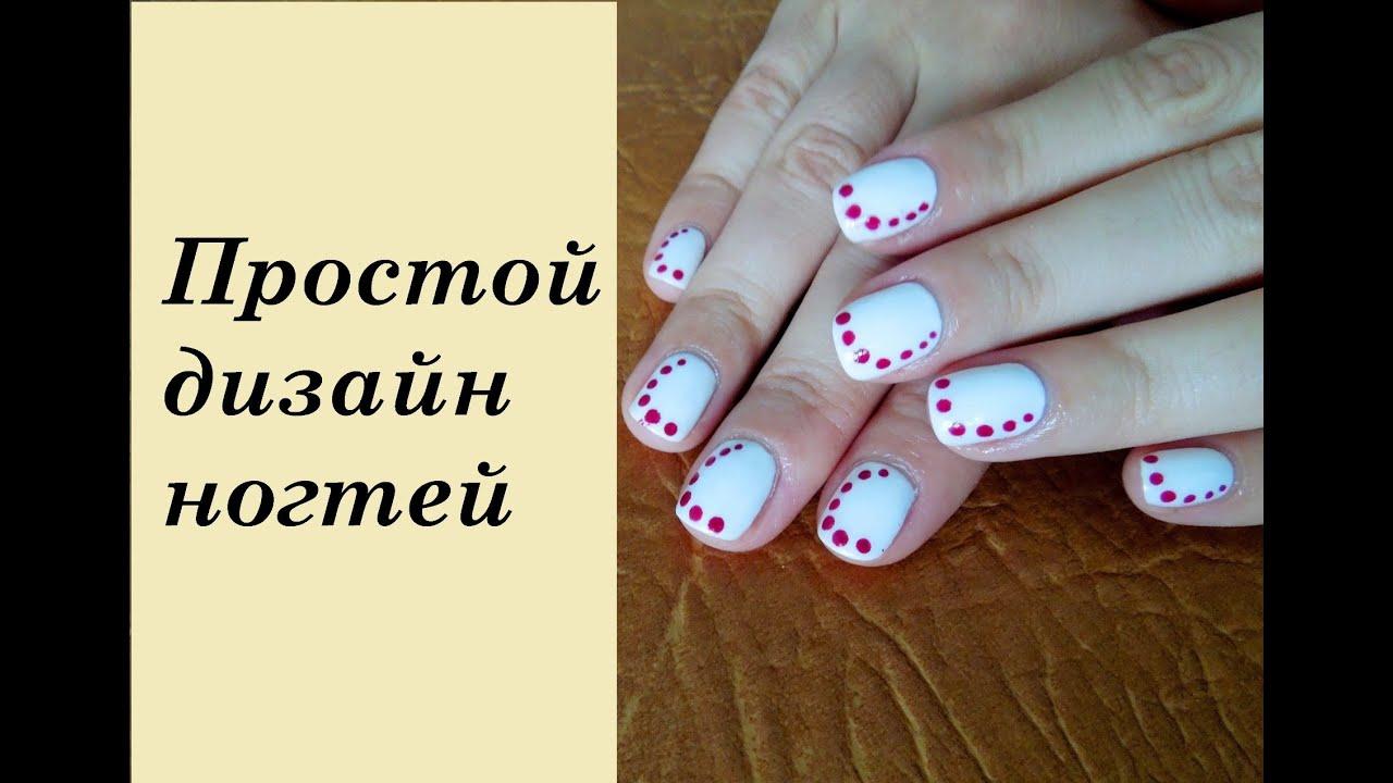 Легкий дизайн ногтей шеллаком