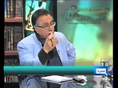 Hassan Nisar Exposing Reality Of Dr. Tahir Ul Qadri And Minhaj Ul Quran video