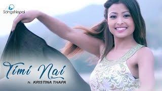 Timi Nai - Hira Lama Ft. Kristina Thapa   New Nepali Pop Song 2018 / 2075