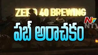 Pubs and Traffic Jam Make Jubilee Hills the Noisiest Pocket of Hyderabad | Drunk Drive Test | NTV