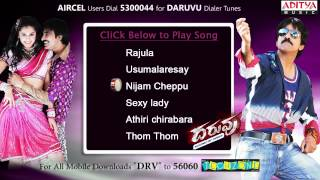 Daruvu - Daruvu Full Songs Jukebox