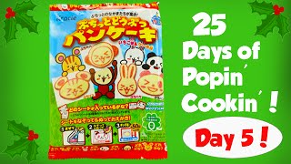 Making a Mini Strawberry Panda Cake! Day 5 of 25 Days of Kracie Popin Cookin -