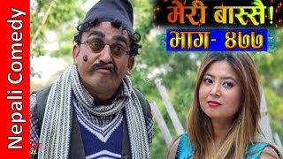 Download Meri Bassai, 26 April 2016, Full Episode 477 3Gp Mp4