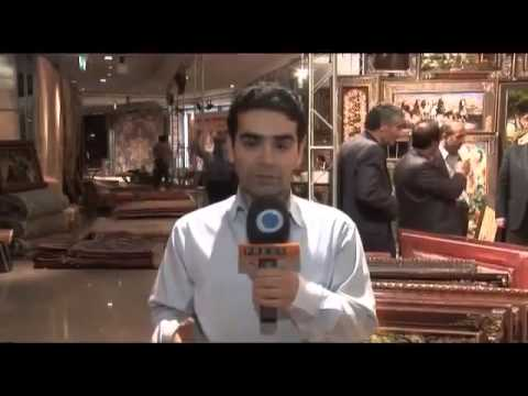 Daily English News  Tehran showcases delicate persian carpets