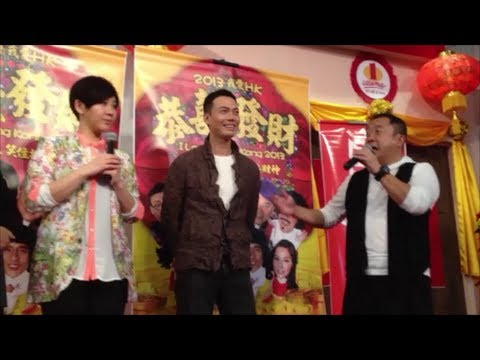 I Love Hong Kong 2013, Movie Stars Live Appearance (2013我爱HK 恭喜发财)