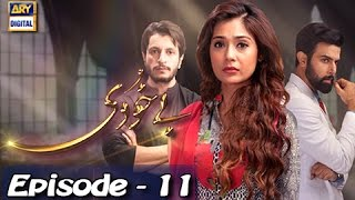 Bay Khudi Episode 11>