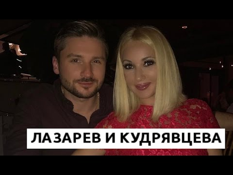 СЕРГЕЙ ЛАЗАРЕВ И ЛЕРА КУДРЯВЦЕВА СНОВА ВМЕСТЕ! ФОТО В Instagram!