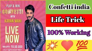 Confetti India Life Trick | how to get life in confetti india | 100% working trick | 2019