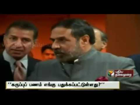 BJP is aware of the whereabouts of the Black Money and how it is being spent says Anand Sharma