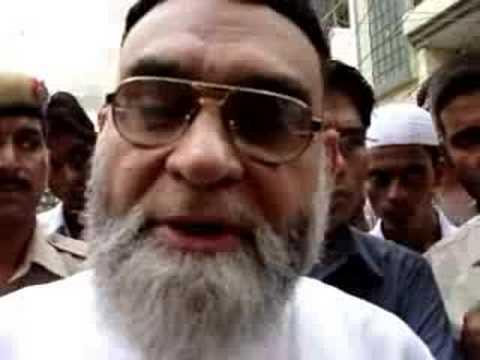 Imam Bukhari on terrorism