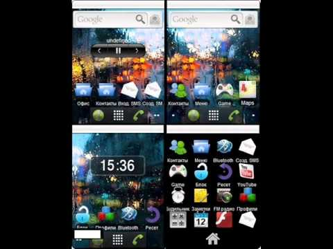 Samsung Corby Android Themes Download video