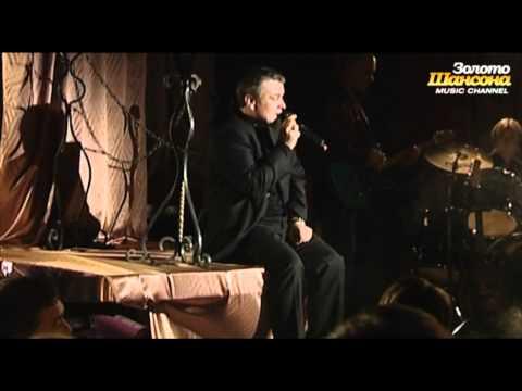 Александр Дюмин - Алёнка