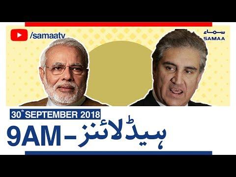 Samaa News | Latest Headlines | 9AM - SAMAA TV - 30 September 2018