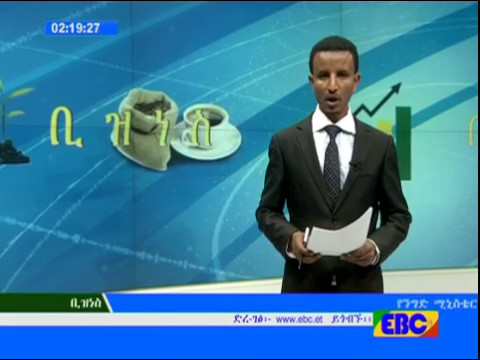 Business  Eve News May 10 2017