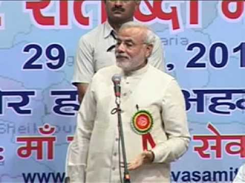 Shri Narendra Modi at Bihar Centenary Celebrations 2012 in Ahmedabad