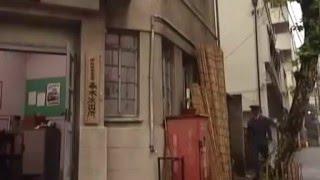 岸和田少年愚連隊 超特別篇