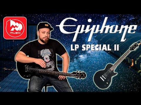 Электрогитара EPIPHONE LP SPECIAL-II