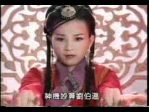 Luu Ba On ( Liu Bo Wen) & A Tu (Ah Xiu) - p4-2