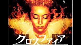 【美男子】意念生火!几分钟看完日本7.1分经典恐怖片《走火入魔》