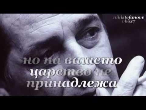 Vasilis Karras-Mia Mitia Apo Oksigono - bulgarian translation