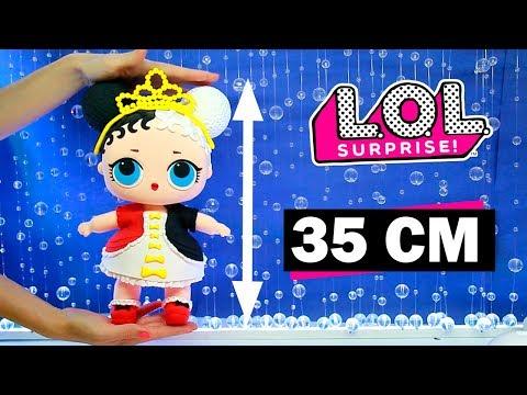 ОГРОМНАЯ ЛОЛ 35 СМ!!! КУКЛА ГИГАНТ своими руками Шары ЛОЛ СЮРПРИЗ Игрушки LOL Surprise Dolls Giant