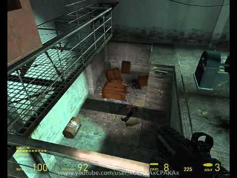 Half-Life 2 прохождение - Глава 6 - [3/6]
