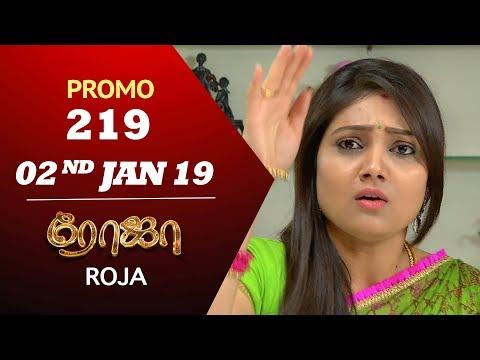 ROJA Serial | Episode 218 Promo |  ரோஜா | Priyanka | SibbuSuryan | Saregama TVShows Tamil