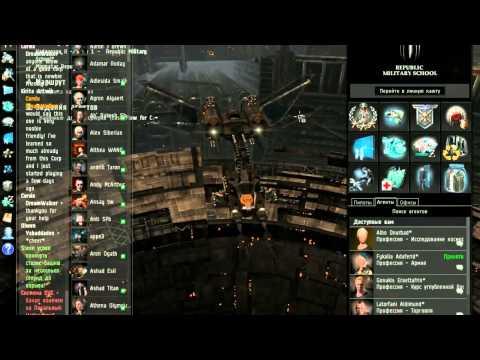 (Stream)Давайте сыграем в Eve Online-Часть 1-Основы.