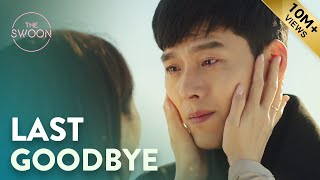 Download Hyun Bin and Son Ye-jin say their last goodbyes | Crash Landing on You Ep 16 [ENG SUB] Mp3/Mp4