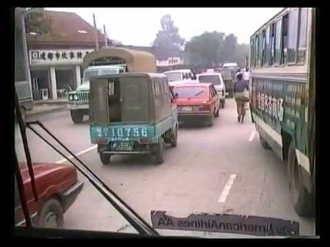"""China Today 1990"" - part 3 ""Chengdu and Leshan""."