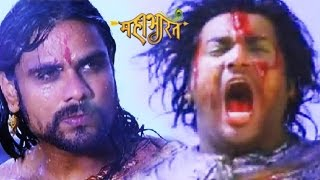 Mahabharat 11th August 2014 FULL EPISODE HD | Bheem & Duryodhan