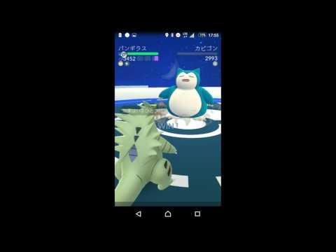 【ポケモンGO攻略動画】バンギラス考察  – 長さ: 2:20。