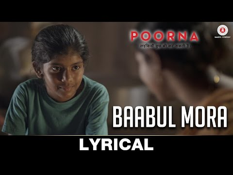Baabul Mora - Lyrical   Poorna   Aditi Inamdar   Rahul Bose   Arijit Singh