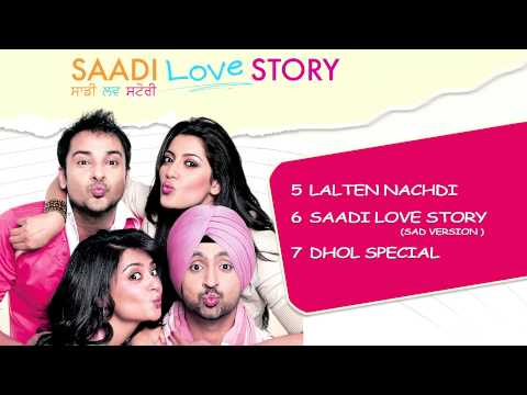Saadi Love Story - Jukebox 2 (Full Songs)