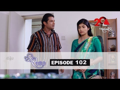 Neela Pabalu | Episode 102 | 28th September 2018 | Sirasa TV