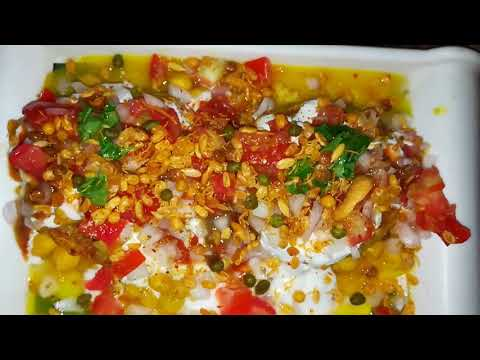 Ragda Pattice । How to make Ragda pattice at home । Ragda Patties Recipe