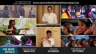 Vande Matharam Album Song Competition Promo | Samvedhana Foundation