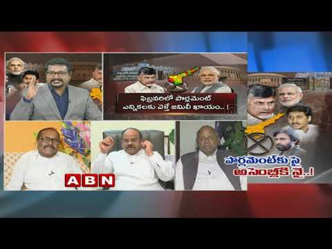 Debate | Political Parties Attention on Early Elections in India | Part 2