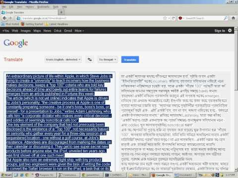 Google online  translator (Support Indian language  Hindi,Tamil,telugu,bengali)