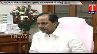 CM KCR EXpress Condolence to Road Accident Victims Families  live Telugu