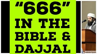 Video: The Beast (Dajjal) #666 in Bible, Revelation 13 and Islamic Teachings - Omar Baloch