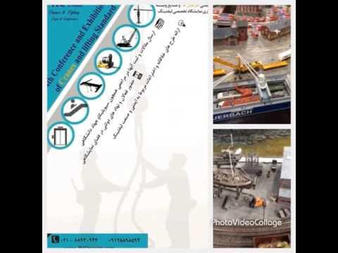 Crane forklift lifting conference & expo iran Tehran