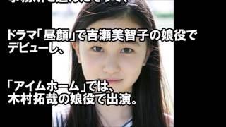 山口まゆ動画[2]