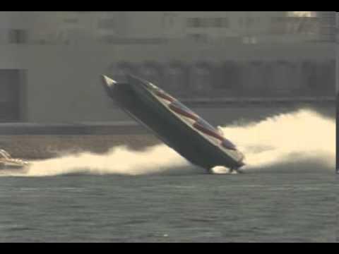 2005 UIM Class 1 World Powerboat Championship Quatar Grand Prix Small