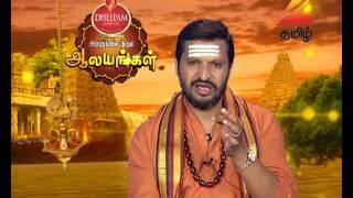 Arputham Tharum Alayangal - Episode 709  - August 27, 2016 - Webisode