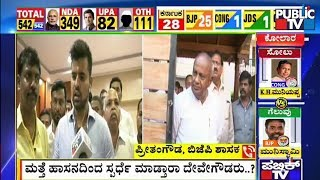 Hassan MLA Preetham Gowda Reacts On Prajwal Revanna's Resignation Decision