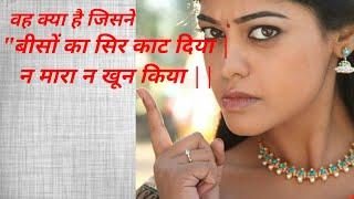 हिंदी पहेलियां    interesting parhelia    hindi new parhelia 2018