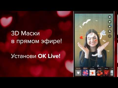 OK Live - video livestreams APK Cover