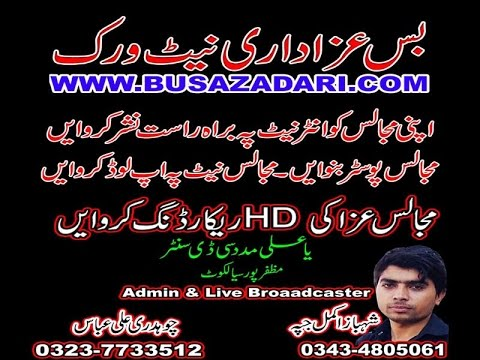Live Majlis aza 30 April 2017 kabutranwali Sialkot ( Bus Azadari Network)