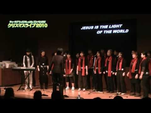高山市 ~ゴスペルぼぼ クリスマスライブ2010~